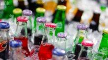 Газираните напитки атакуват мозъка