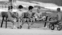 Ние, децата от 60-те, 70-те и 80-те, как изобщо оживяхме?