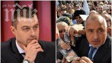 Бареков пред ПИК: Борисов да спре да се прави на болен! Той дължи обяснение по всички скандали!