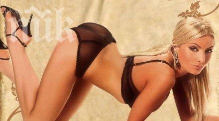 разврат леглото русата златка минали 200 души спала бисексуален
