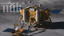 Китайски космически апарат достигна Луната след 112 часа полет