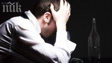 400 000 българи имат проблем с алкохола