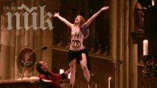 Гола украинка скочи на олтара в кьолнската катедрала (снимка)