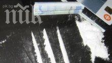 Българка и албанци хванати с кокаин в Италия