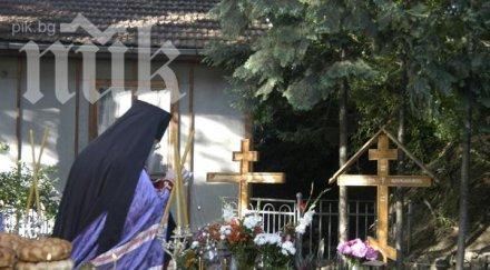 Монах лекува болни от отвъдното