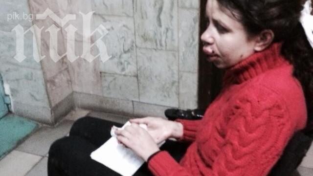 Арестуваха трима за нападението над журналистката Татяна Чорновол