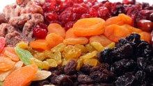 Сушените плодове са  коварна сладост