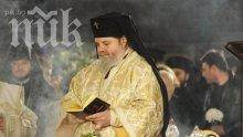 Великотърновският митрополит се назначил за игумен на 8 манастира