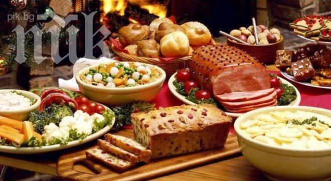 Най-вкусното новогодишно меню – само на Lakomnik.bg