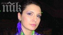 Жени след изневерите на съпруга си Тачо: Щастлива съм, празнуваме заедно