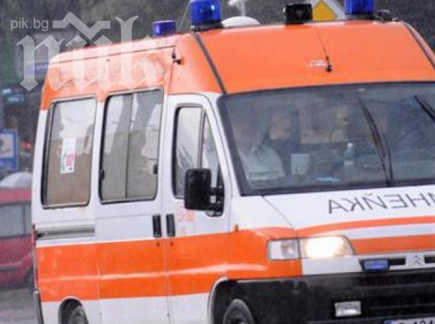 Мъж заплаши с убийство лекари от Спешна помощ