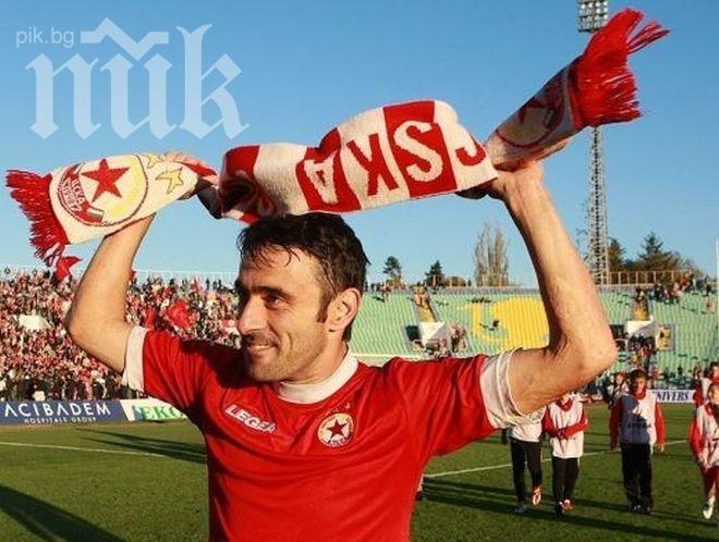 Тодор Янчев спира с футбола, става помощник на Стойчо в ЦСКА