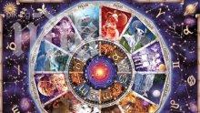 Вижте уникална астрология на имената, според звездните прогнози на 2014 г. Как да кръстите детето си според месеца!