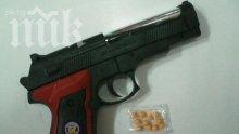 Обраха магазин с детско пистолетче във Варна