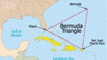 Дете чудо се родило в Бермудския триъгълник