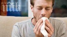 Ваксина ни пази от пневмония