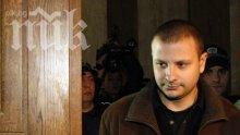 Делото за убийството на Мирослава срещу Заека вече е в София