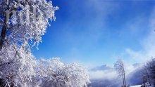 Метеоролози: Яката зима и преспите най-после идват на 20 януари. Студът продължава чак до април, сезоните се изместиха!