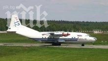 Екстрасенс разкри причините за авиокатастрофа