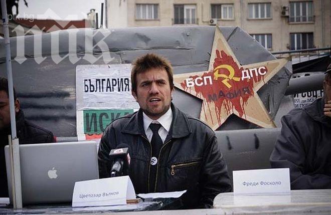 """Лидерът на протестите Цветозар Вълков ще съди телевизия """"Алфа"""""""