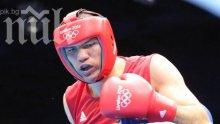 Тервел Пулев и Детелин Далаклиев отново в националния по бокс