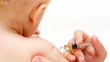 Недоверието във ваксините носи смърт