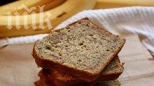 Тъпчат ни с отровен хляб