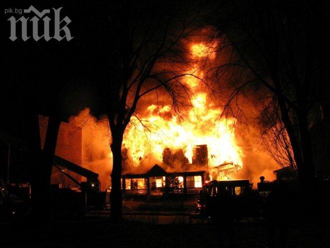 Пожар горя до Първо районно в София