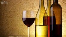С чаша вино на ден се става столетник