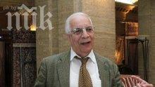 Парламентарен шеф отхвърля диагнозата на проф. Чирков