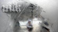 Метеоролози: България в зимен капан! Задават се жестоки поледици и силен вятър! Температурите падат до - 6 градуса!