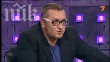 Карбовски към Кулезич: Обичам Б.Б., но ми изневерява с Любица К. Журналисти, които са правили фелацио - вън от професията!