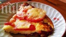 Мусака от чушки, сирене и яйца