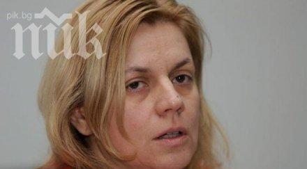 """Планът за природен парк """"Странджа"""" вече се променя, увери министър Терзиева"""