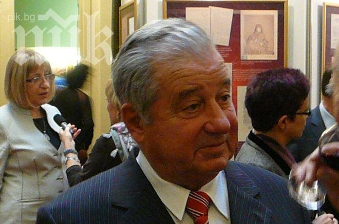 Акад. Благовест Сендов похвали Николай Бареков