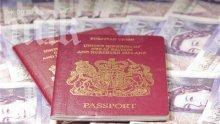 Близо 10 хиляди македонци са поискали да станат българи само за една година
