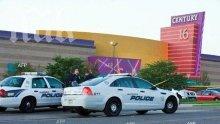 Нов ад в САЩ! Стрелба в училище по деца и учители
