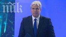 bTV пред ПИК: Красимир Минев е служител на Би Ти Ви Медиа груп