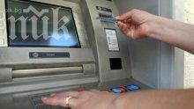 Първият банкомат в България, приспособен за хора с нисък ръст, е вече факт