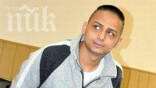 Внукът на Цар Киро – Ангел Рашков, иска да излезе на свобода