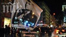 """""""Шалом"""": Маршът в чест на ген. Луков поругава жертвите на Холокоста"""