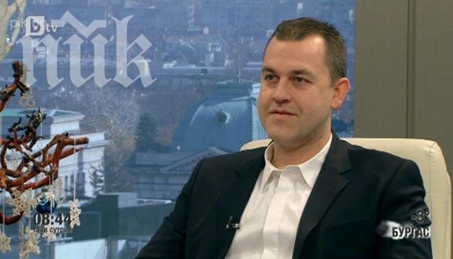 Главният редактор на ПИК Ивайло Крачунов към bTV: Разследвайте и имотите на Плевнелиев