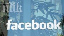 8 полезни съвета за успешна работа с Фейсбук