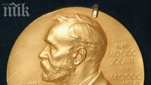 210 са кандидатите за Нобелова награда по литература