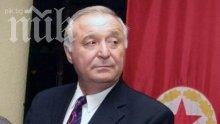 Легендата Петър Жеков получава 3000 акции на ЦСКА
