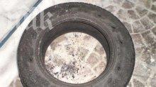 Спукаха гумите на седем автомобила във Велико Търново