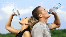 Пийте по 8 чаши вода дневно