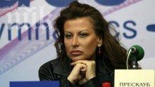 Илиана Раева катастрофира в кофа за боклук, полицията я преследва, тя се крие!