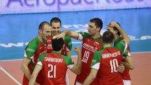 Вземаме Евро 2015 по волейбол