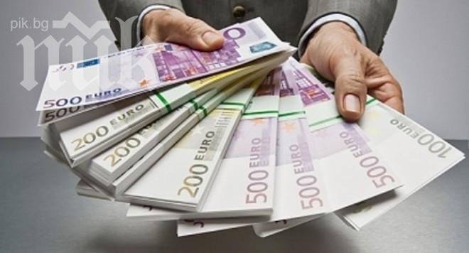 Задържаха българи с фалшиво евро в Италия